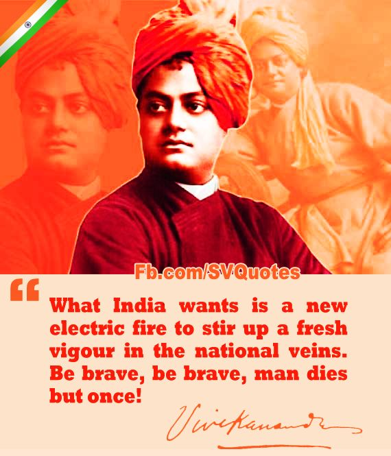 Quotes Vivekananda: Patriotic Quotes By Indian Monk Swami Vivekananda