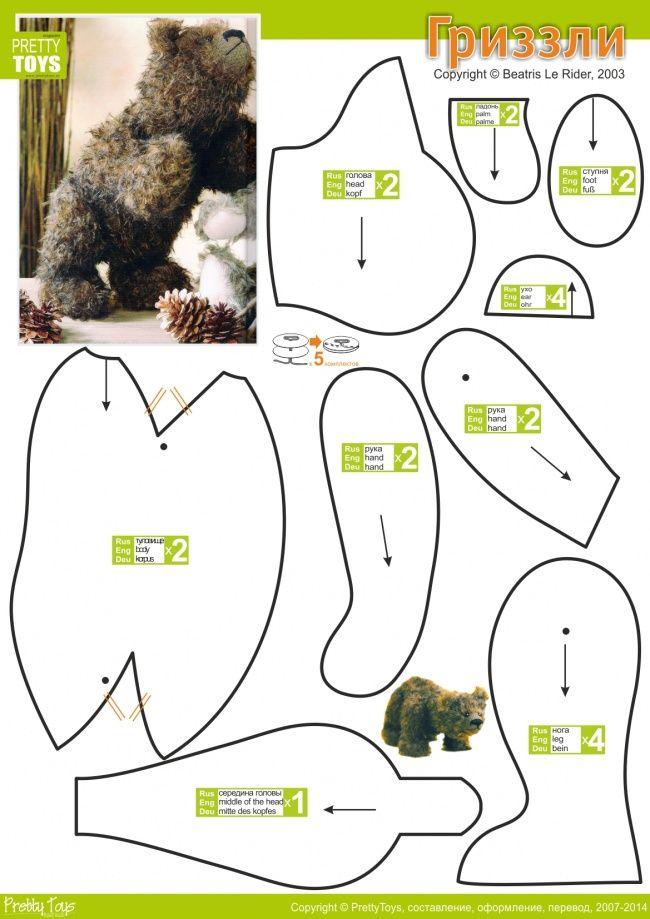 bear on all 4's