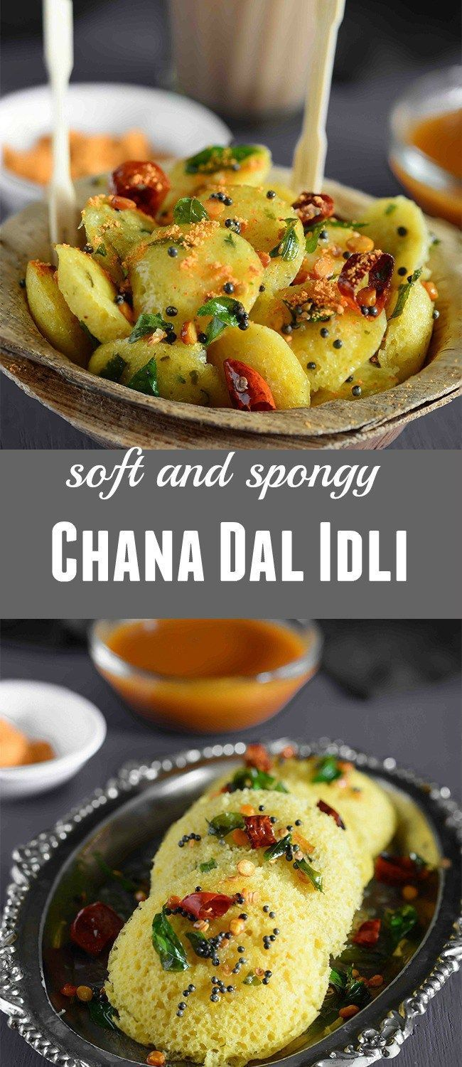 Chana dal idli is another variation of South Indian Breakfast Idli. Chana dal idli, as the name suggests is made with chana dal, rice is South Indian tiffin