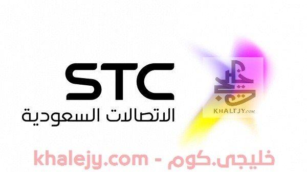 شركة الاتصالات السعودية وظائف إدارية أعلنت عنها الشركة لحديثي التخرج وفقا لما ورد في الاعلان التالي Convenience Store Products