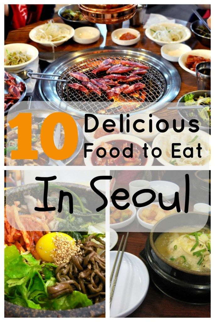 Wow I want to eat these in Seoul!
