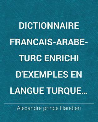 Rencontre dictionnaire francais
