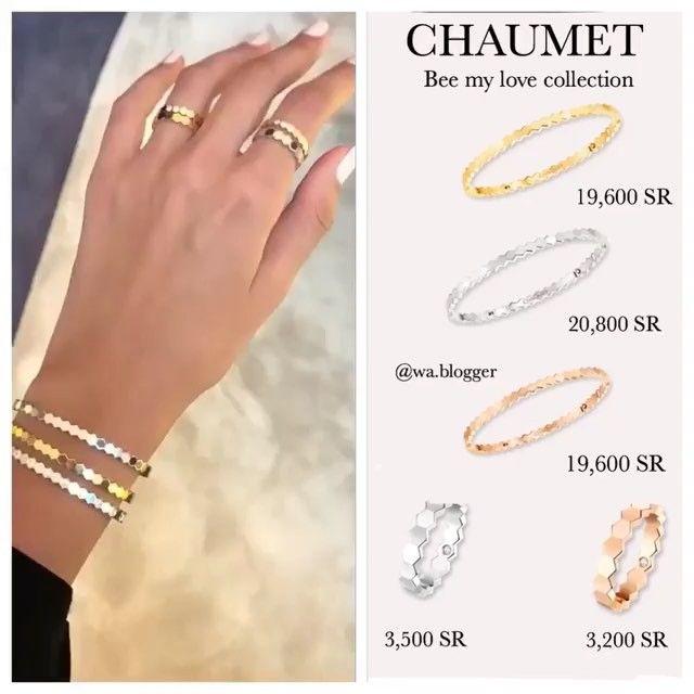 Chaumet Chaumet Jewelry Bracelets
