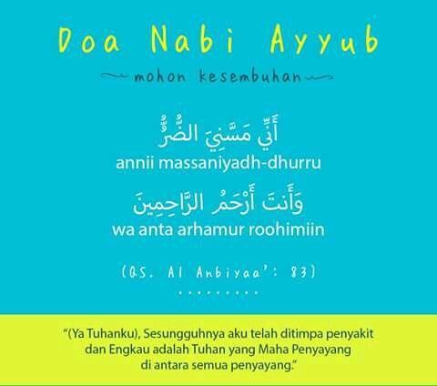 Doa nabi ayub