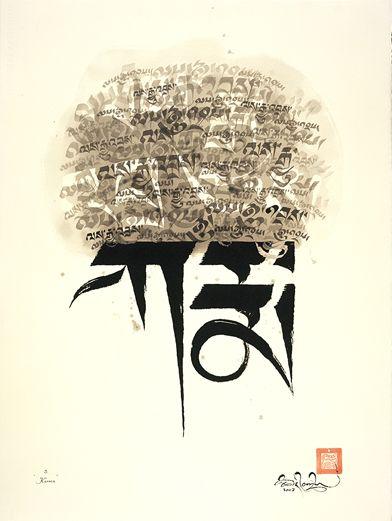 Karma, Cause and Effect: Tibetan Calligraphy by Tashi Mannox