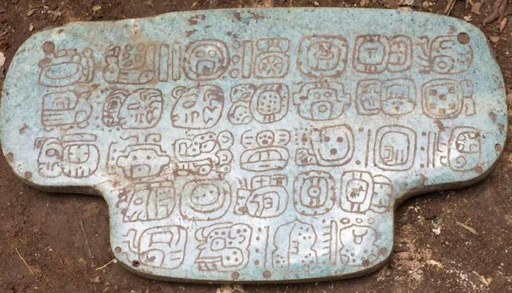 Second largest Maya jade found in Belize has unique historical inscription :: https://m.phys.org/news/2017-02-largest-maya-jade-belize-unique.html