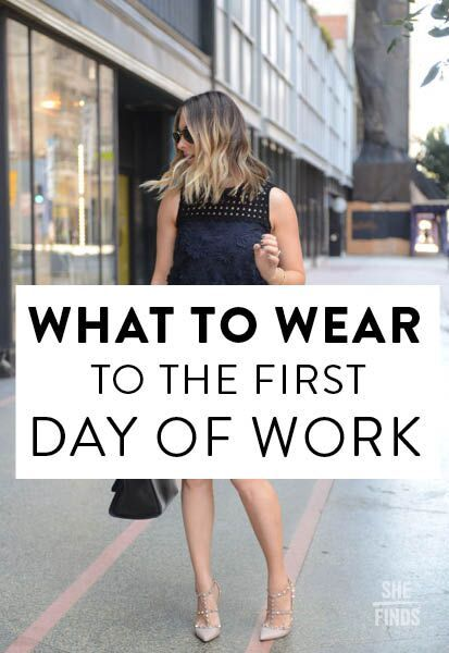 What To Wear To Your First Day At A New Job!  Day Job
