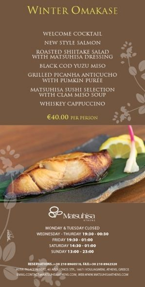 Enjoy this Winter Omakase menu at the Matsuhisa Athens.   More can be found here www.matsuhisaathens.com