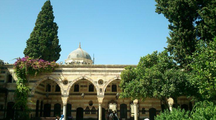 Al-Athem Palace