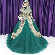 2016 Vestidos de Casamento Muçulmano Mangas Compridas Gola Alta Rendas Apliques de ouro Dubai Nupcial Vestido com Hijab Islâmico Do Vestido de Casamento Do Vintage(China (Mainland))