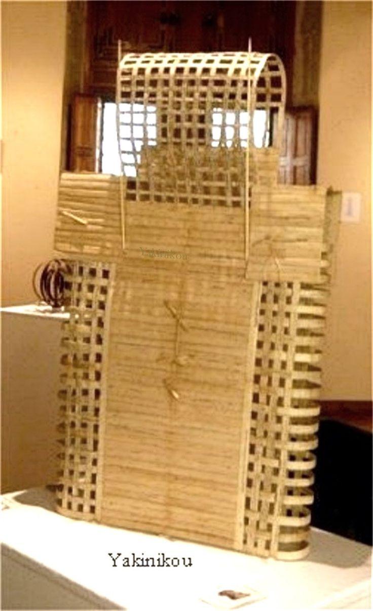 ART DU PAPIER - SCULPTURE- ART CONTEMPORAIN Réalisée avec ancien manuscrit