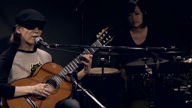 長谷川きよし - 「別れのサンバ」2012