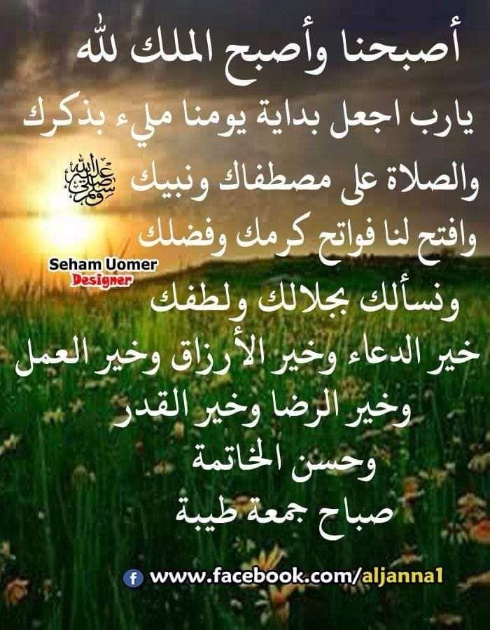 Pin By Ummohamed On اسماء الله الحسنى Calligraphy Design Abs