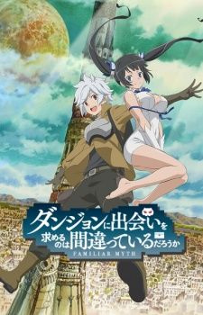 Dungeon ni Deai wo Motomeru no wa Machigatteiru Darou ka this one is a newer ongoing anime, will wait till there are more episodes before watching.