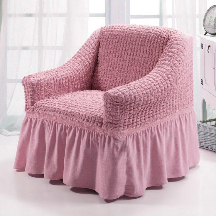 Чехлы на мягкую мебель   Чехлы на диван, Диван и Кресло