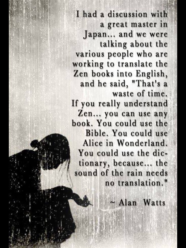 The Chalice of Wisdom - Part 2 - Page 11 3504ec258f934b8757622647b93a46b5--alan-watts-author-quotes