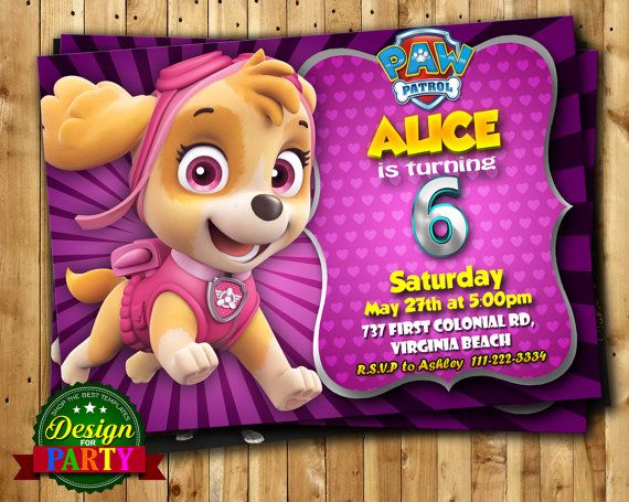 PAW PATROL Invitation Paw Patrol Card Party Invitation Pink Birthday Card Skye…