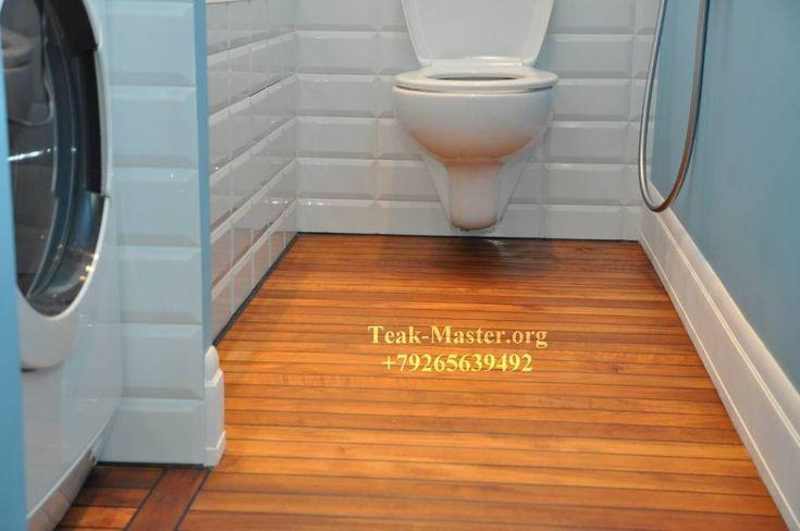 Деревянный пол в ванной комнате Ксении и Алексея, из Тика.