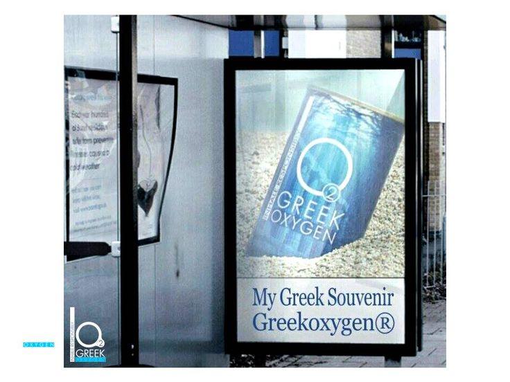 (1) Greek oxygen (@greekoxygen) | Twitter