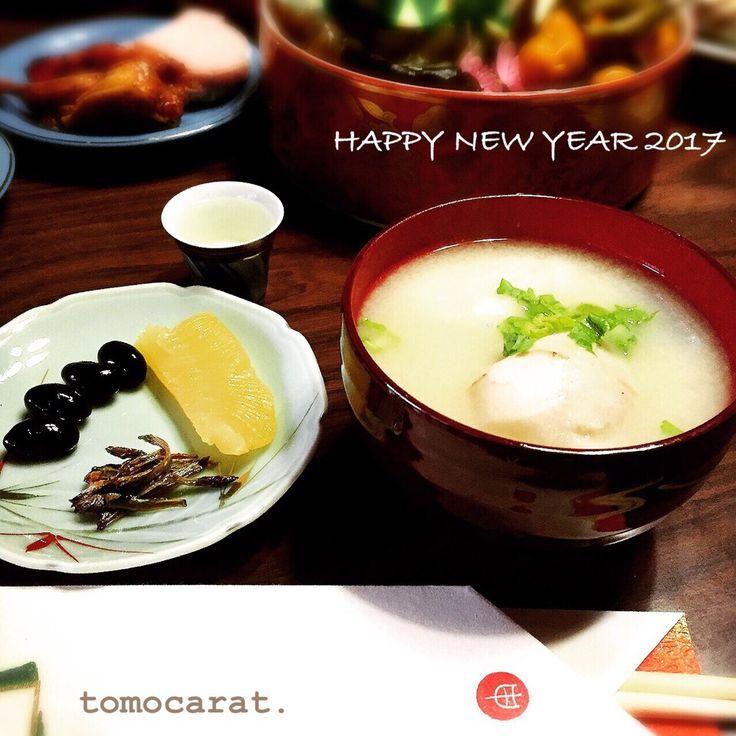 tomocarat's dish photo 白味噌のお雑煮  滋賀県     あ ちょっと 2017に間違えてるけど 2016年ですよ   http://snapdish.co #SnapDish #お正月 #滋賀の料理 #日本酒