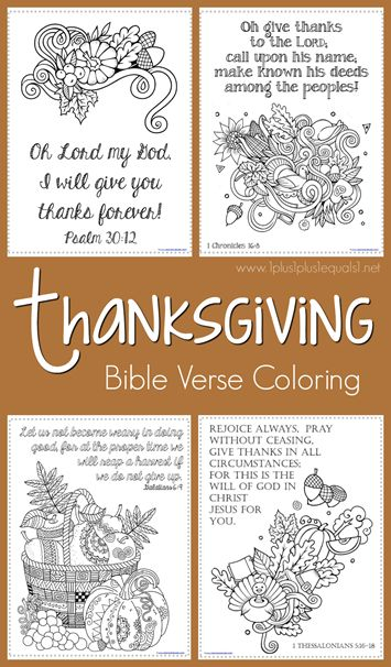 254 best bible worksheets images on pinterest sunday school bible activities and scripture verses. Black Bedroom Furniture Sets. Home Design Ideas