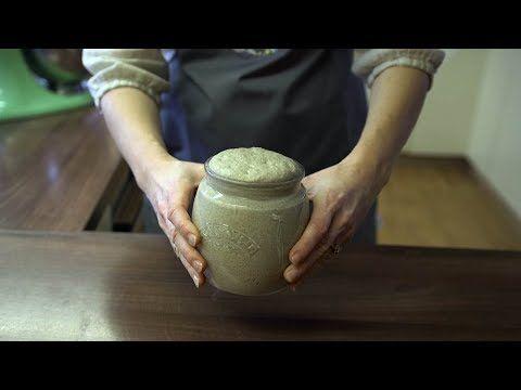 Pečieme z kvásku, časť 3.: Príprava rozkvasu - YouTube