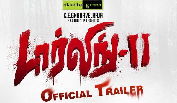 Darling 2 Official Trailer   First Look   Kalaiyarasan   Rameez Raja   Maya