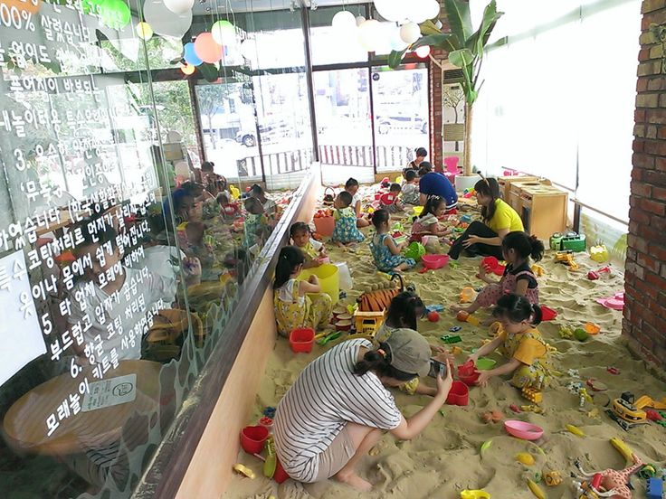 Sand Play For Daycare Part 11