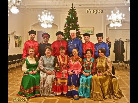 Фольклорный ансамбль Казаки Влтавы