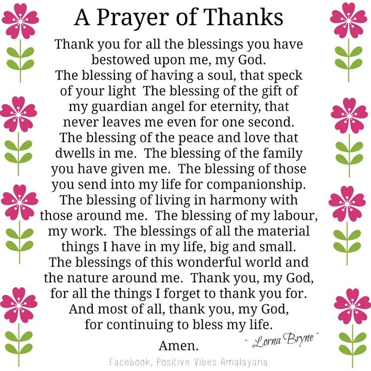 A Prayer of Thanks by Lorna Byrne