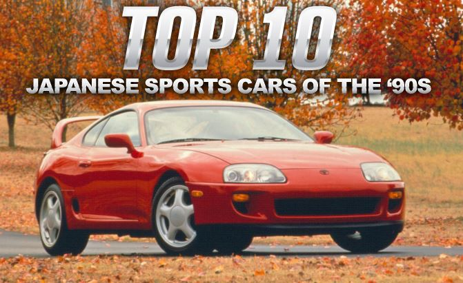 Here are the Top 10 Japanese Sports Cars of the 1990s that were actually sold in North America. Which is your favorite?