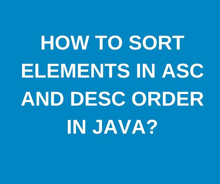 how to change the order of an array in java