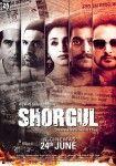 Download Shorgul Movie Songspk, Shorgul Bollywood movie songs download Mp3 free Hindi Movies.