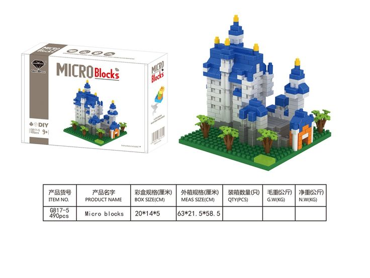 GEM Mini blocks World Building series 817-5