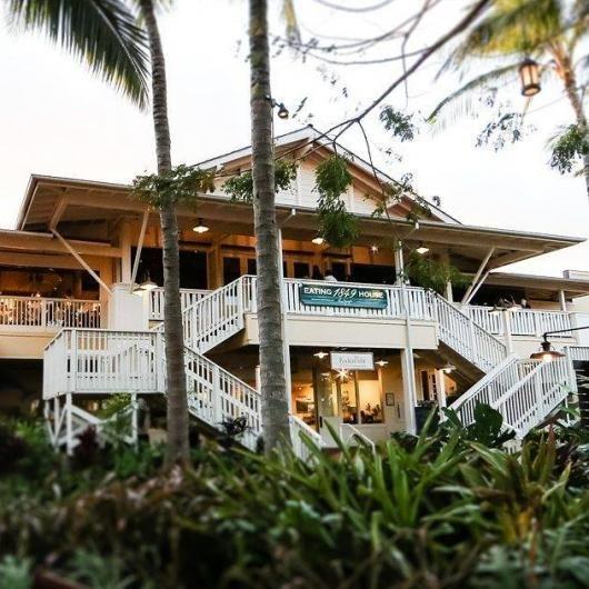 eating house kauai roys
