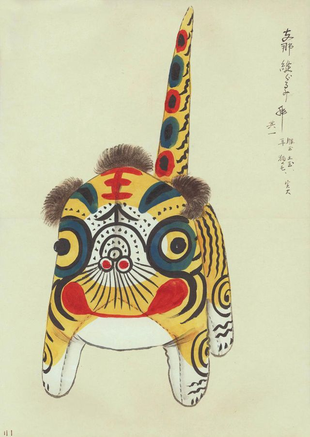 """orientallyyours: """" From the Ningyo-Do Bunko database which features thousands of late 19th-early 20th century watercolour sketches of toy designs. """""""
