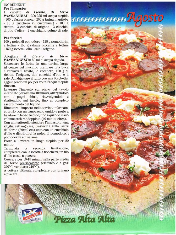 pizza alta alta.jpg