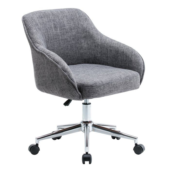 Alcaraz Task Chair Home Office Chairs Contemporary Office Chairs Office Chair
