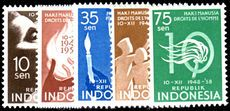Indonesia 1958 Human Rights, Unmounted Mint.