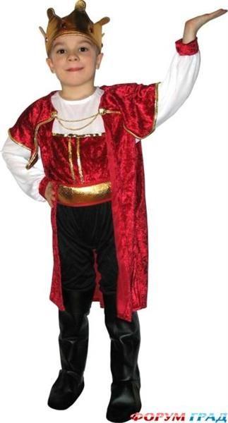 Как зделать костюм короля