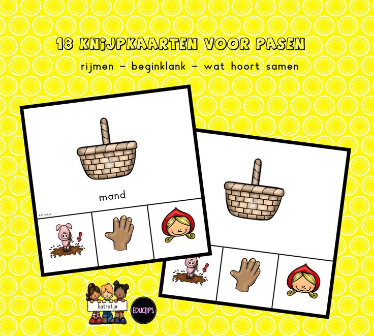 Pasen:  knijpkaarten met 3 verschillende opdrachten rijmen, beginklank en wat hoort samen