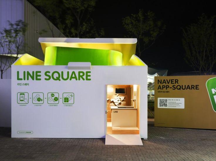 4fee24b528ba0d46d7000007_naver-line-square-urbantainer_06__Ph_sun_Namgoong-1000x745