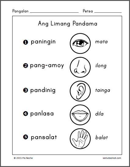 pandama 3 lupang preschool worksheets worksheets 1st grade worksheets. Black Bedroom Furniture Sets. Home Design Ideas