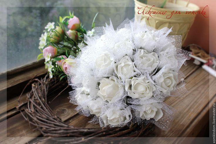 Купить Букет дублер невесты, розы из фоамирана - белый, розы из фоамирана, белые розы
