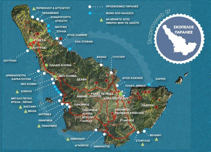 Σκόπελος χάρτης skopelos skymap της Σκοπέλου ελλάδα χάρτης Σποράδες χάρτες νησιού | Σκόπελος skopelos island ΣΚΟΠΕΛΟΣ greece mamma mia island kalokairi greek islands