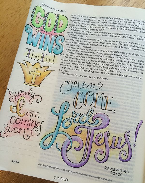 Bible Journal- the end