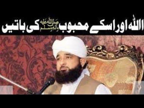 Molana Raza Saqib Mustafai Whatsapp Status Video Don