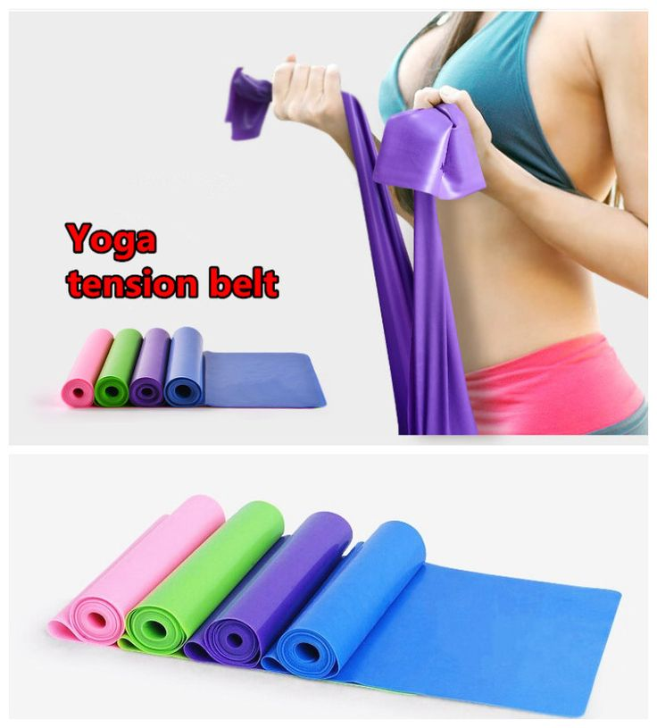Free Shipping 150cm Yoga Pilates Stretch Resistance Band Exercise Fitness Training