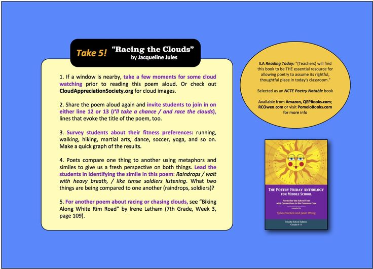 """Here are the """"Take 5"""" activities that accompany the poem, """"Racing the Clouds"""" by Jacqueline Jules from THE POETRY FRIDAY ANTHOLOGY® FOR MIDDLE SCHOOL compiled by Sylvia Vardell & Janet Wong (Pomelo Books, 2013)"""