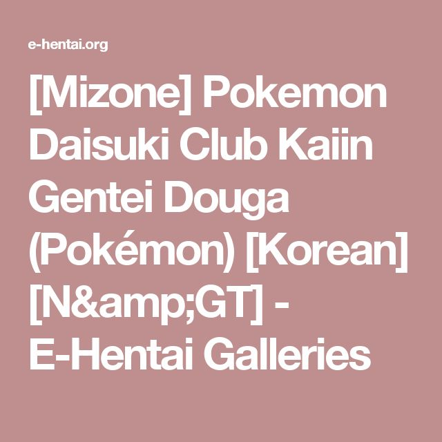 Drunk Sex Party Of Disney Girls E Hentai Galleries